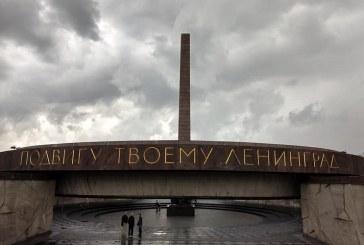 Rusia 2018 | Monumentos